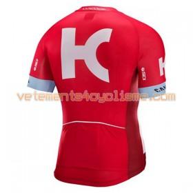 Maillot vélo 2016 Team Katusha N001