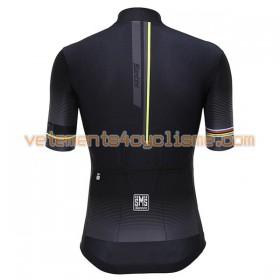 Maillot vélo 2017 UCI World Champion N001