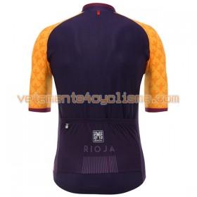 Maillot vélo 2017 La Vuelta Rioja